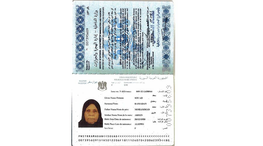 جواز سفر لاجئة سورية على الحدود بين المغرب والجزائر