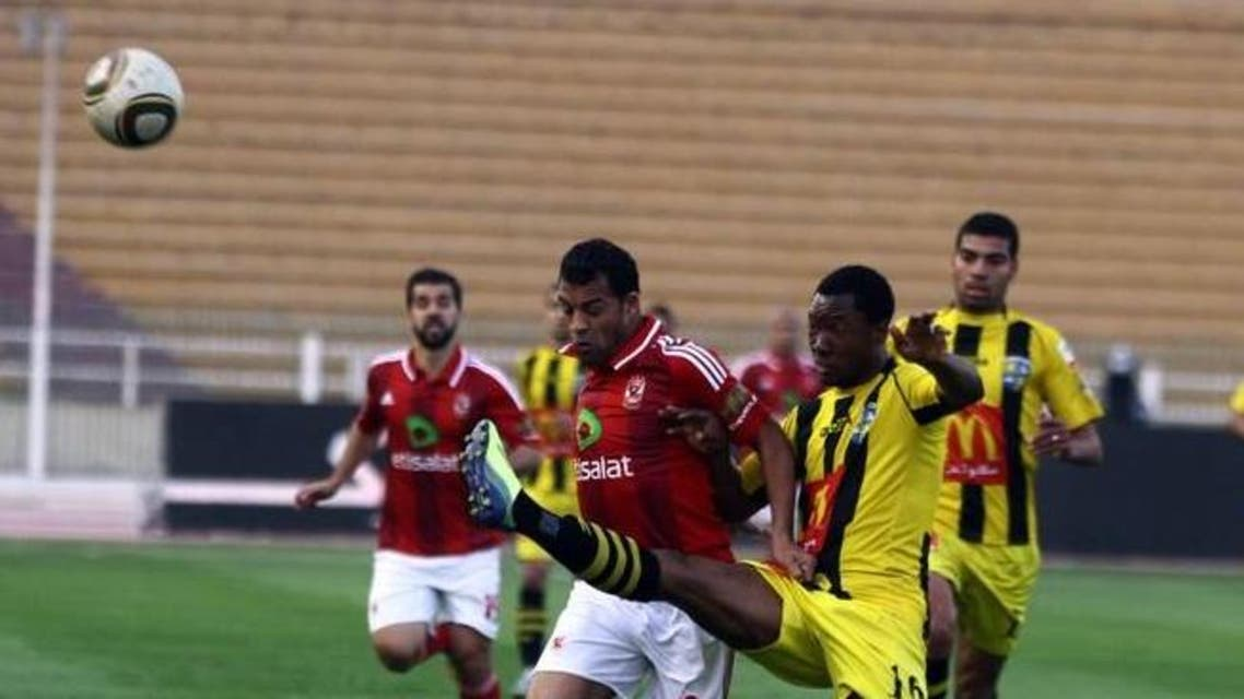 المقاولون العرب يلحق الهزيمة الأولى بالأهلي المصري