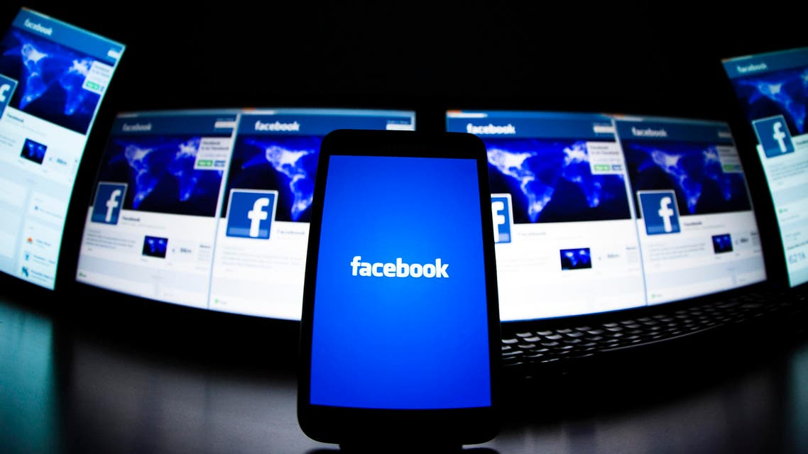Facebook said it now has 1.23 billion monthly users, with 945 million accessing the service on a smartphone or tablet. (File photo: Reuters)