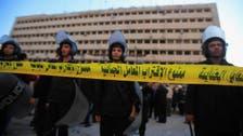 Blast hits police station in Alexandria