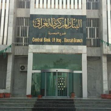 مصطفى غالب محافظا للبنك المركزي العراقي