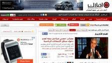 Egypt news aggregator looks to rival Google