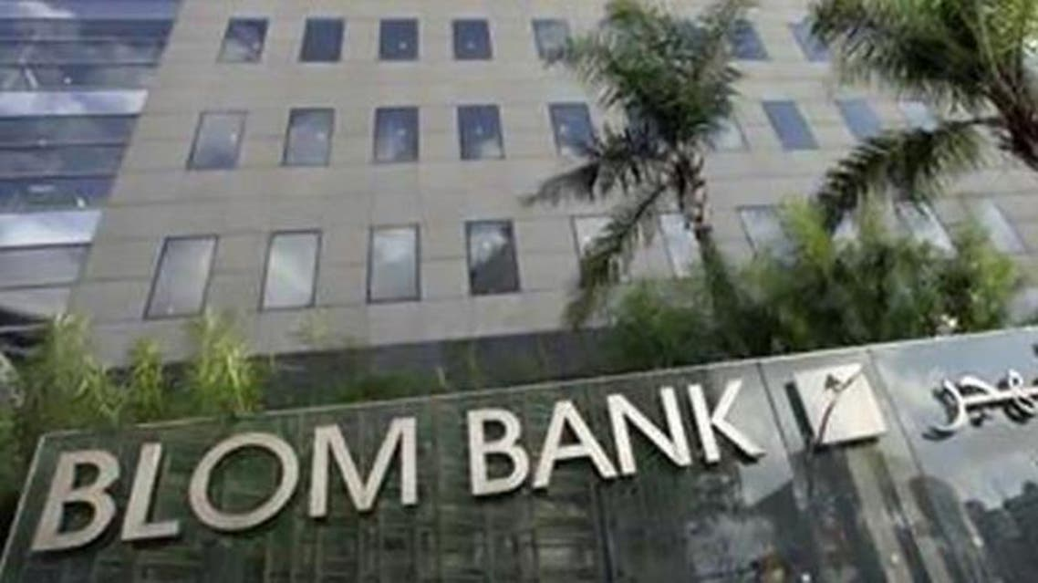 بلوم بنك