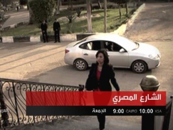 """""""الشارع المصري"""" يكشف سرّ المسدس """"قاتل"""" قيادات الشرطة"""