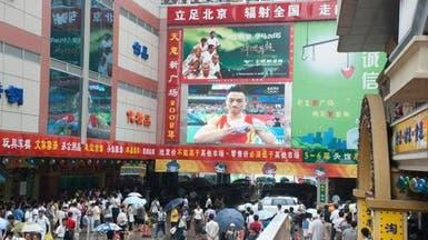 """عطلة """"السنة القمرية"""" تغلق أسواق الصين 7 أيام"""