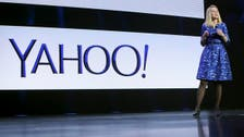 Yahoo email accounts breached with stolen passwords
