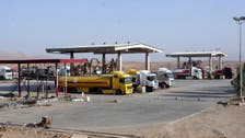 Iraq hires law firm to target buyers of 'illegal' Kurdish oil