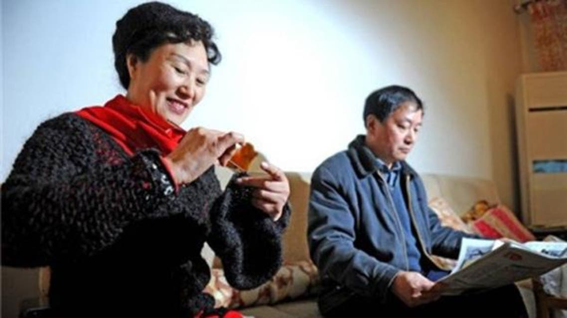سيدة صينية 1