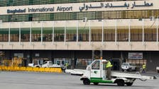Rockets hit Baghdad airport, no casualties