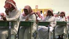 تعليم مكة يبدأ حصر المشمولين بالنقل في 1400 مدرسة