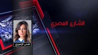 الشارع المصري: السبت 22-03-2014