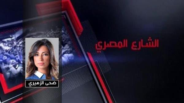 الشارع المصري: السبت 29-03-2014