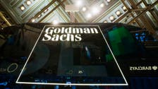 Capital Market Authority expands Goldman Sachs license in Saudi Arabia