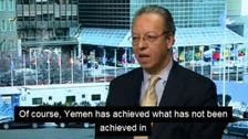Diplomatic Avenue with U.N. envoy to Yemen Jamal Bin Omar