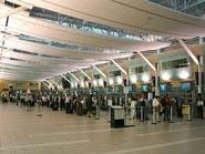 كندا.. إجراءات لمواجهة خطر اعتناق موظفي المطارات التطرف