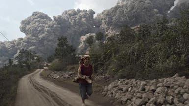 11 قتيلاً نتيجة ثوران بركان سينابوونغ في إندونيسيا