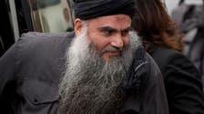 اردن:ابوقتادہ سمیت اسلام پسند قیدیوں کی بھوک ہڑتال