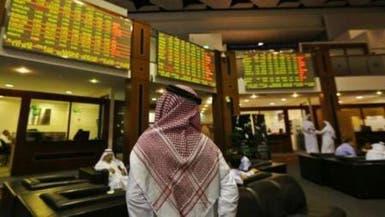2.5 مليار درهم قيمة تداولات سوق دبي المالي
