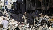 Ansar Bayt al-Maqdis: Egypt's own al-Qaeda?