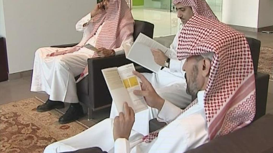 THUMBNAIL_ سوق الاسهم السعودية وديربي الرياض