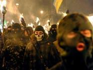 حزب تيموشنكو: أوكرانيا تستعد لفرض حالة الطوارئ