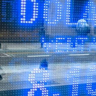 معهد التمويل: الأجانب ضخوا 313 مليار دولار بالأسواق الناشئة في 2020