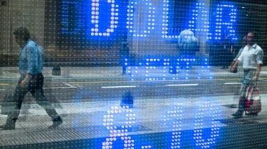 كيف ينظر صندوق النقد لأزمة الأسواق الناشئة؟