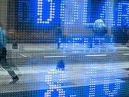 رؤوس الأموال العالمية تستعيد الثقة بالأسواق الناشئة