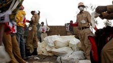 Red Cross says ordered to suspend Sudan work