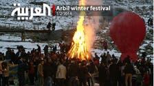 Arbil winter festival