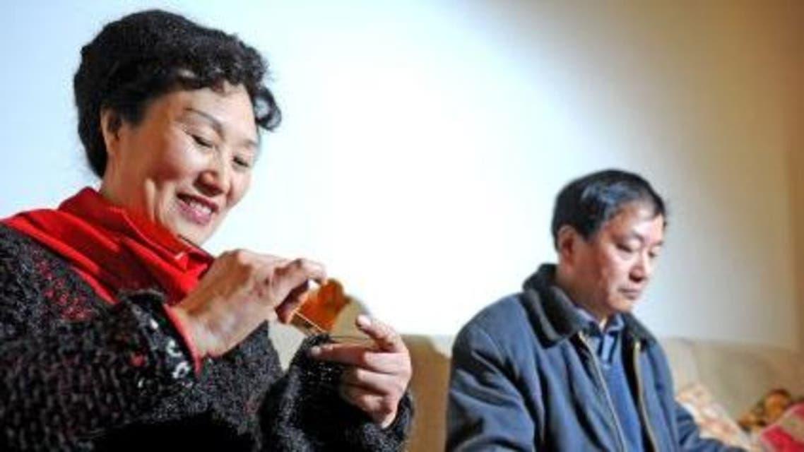 China Woman