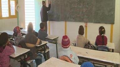 قرية في المغرب بمدرس واحد