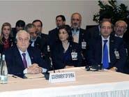 واشنطن تنفي طلب إجراء محادثات مباشرة مع الوفد السوري