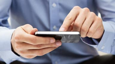 دراسة تكشف عن أخطر 10 عادات لمستخدمي الهواتف الذكية