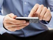 لديك هاتف ذكي قديم؟.. هذه خطوات تجعله يظهر كهاتف جديد
