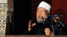 UAE summons Qatari ambassador over Qaradawi
