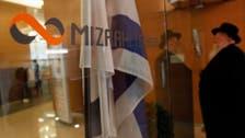 Sources: Largest Danish and Swedish banks to boycott Israeli banks