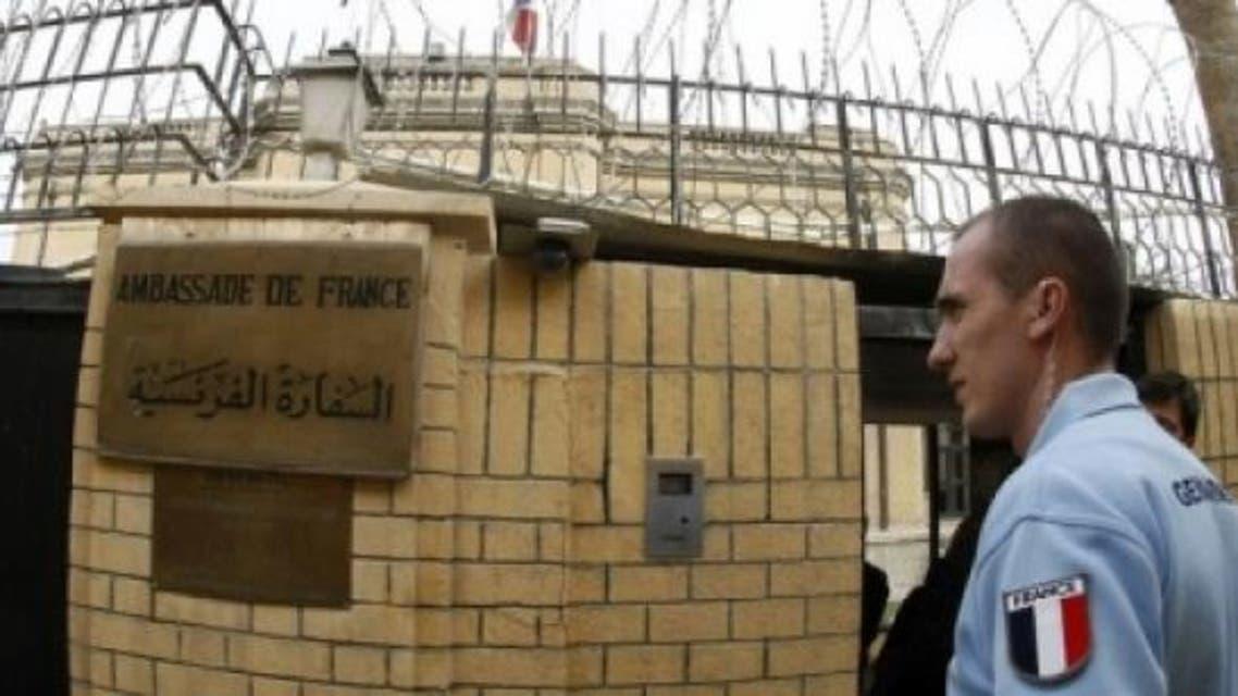 السفارة الفرنسية في صنعاء اليمن