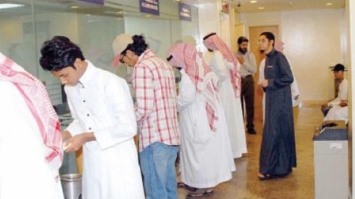 تحويلات السعودية صرافة