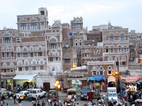 مباحثات خليجية حول آخر تطورات الملف اليمني