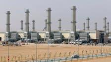 Saudi Electricity Co. raises 4.5bn riyals from sukuk sale