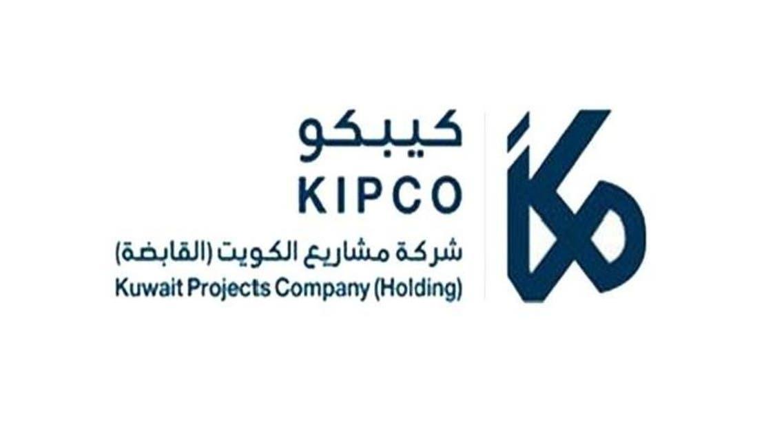 شركة مشاريع الكويت القابضة كيبكو