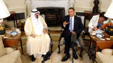 Obama will visit Saudi Arabia in March