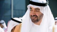 محمد بن زايد يستقبل شيوخ قبائل #مأرب بعد تحريرها