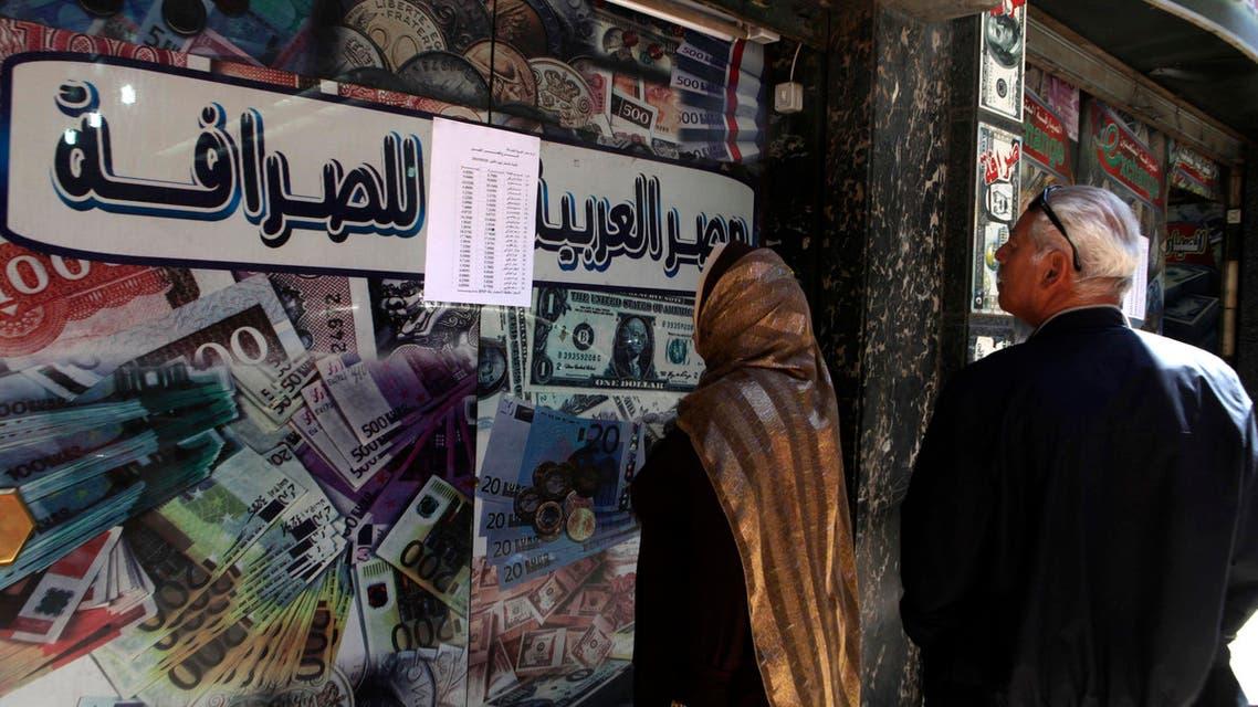 cairo exchange shop reuters