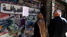 Currency black market shows limits of Egypt's recovery