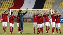 African Super Cup moved to smaller Cairo stadium
