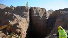 Saudi girl's body retrieved from well