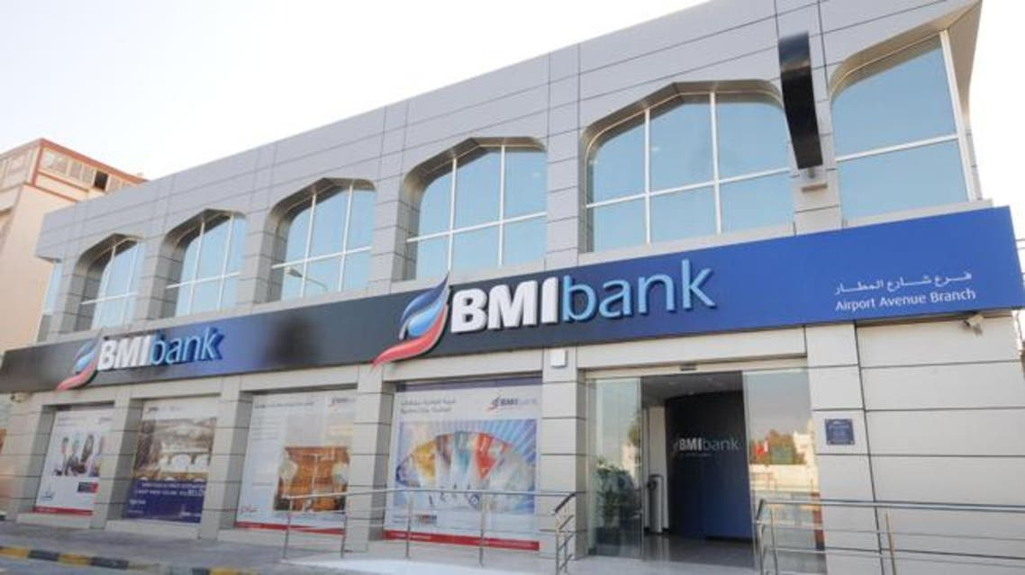 Al Salam Bank and BMI Bank have completed their merger agreement. (Photo courtesy: BMI Bank)