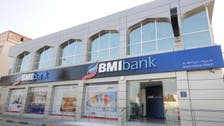 Bahraini lenders Al Salam Bank and BMI Bank complete merger